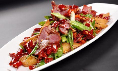 品味轩川菜馆