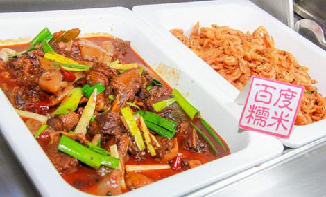 信翔韩式自助烤肉 - 大图