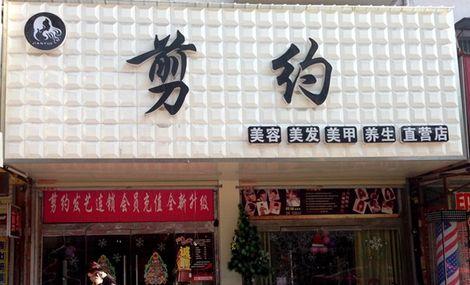 巴里岛风情咖啡(大邑店)