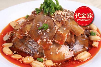 祥哥川湘味饭店