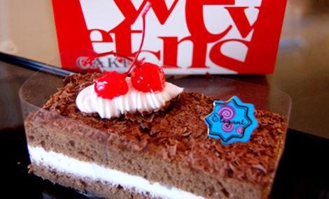 德利来蛋糕世界