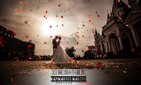 羽翼婚纱摄影