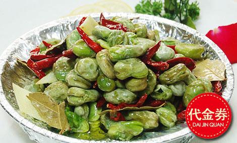临安农家菜(黄姑山店)