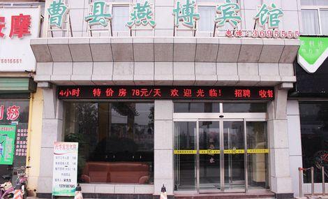 智伽健身旗舰店