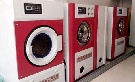 玫瑰园洗衣
