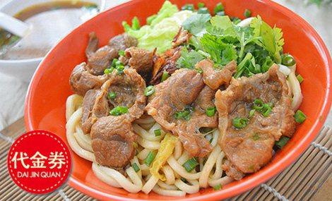 美食美客台湾牛肉面馆