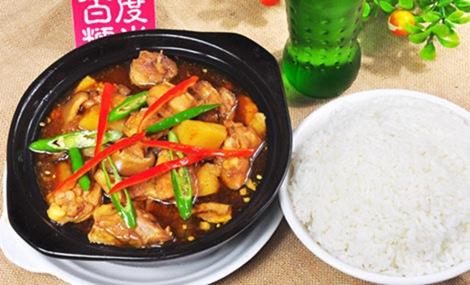 御味居黄焖鸡米饭(登封路店)