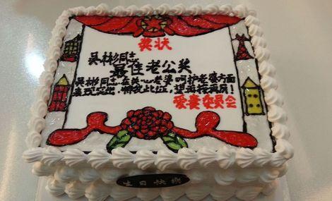 东北老乡春饼饺子