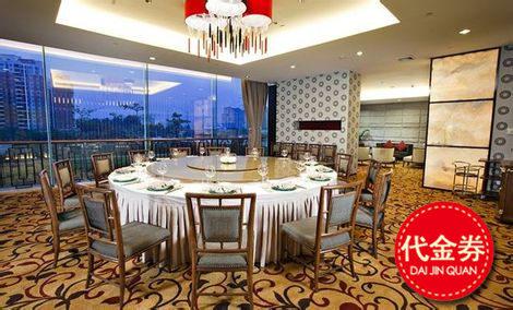 太极粤菜中餐厅(观澜店)