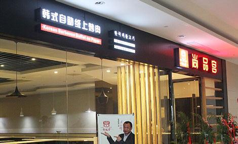 【美食展中心美食】团购展中心国际美食,赤水一条街国际图片