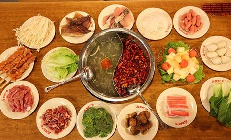 【太楚食街单人自助餐团购】北京太楚食街团购19.9元三林大附近光明美食图片