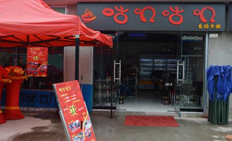 北京上邦戴斯精品酒店
