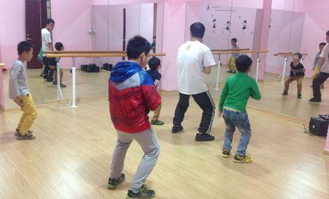 燕喵喵舞蹈艺术培训中心