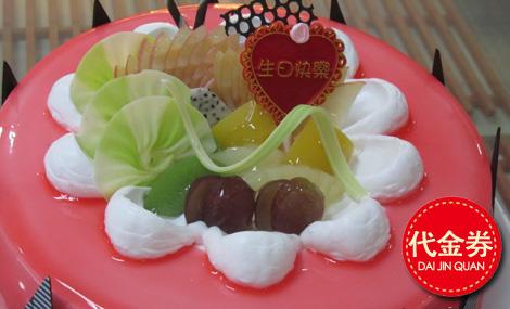 金冠蛋糕(东园店)