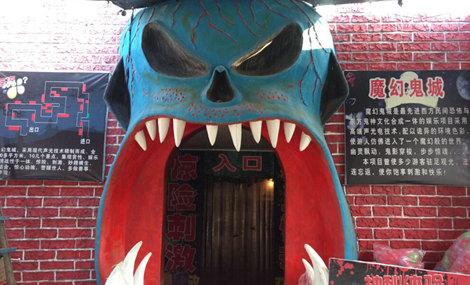 月湖公园恐怖城