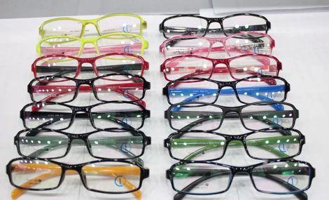 博客眼镜(故宫店)