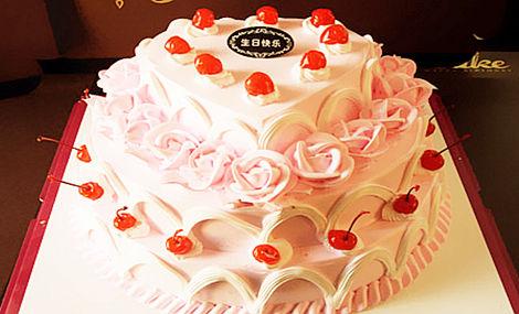 梅花王蛋糕(吴祁街店)