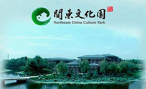 中和国际旅行社(南关店)