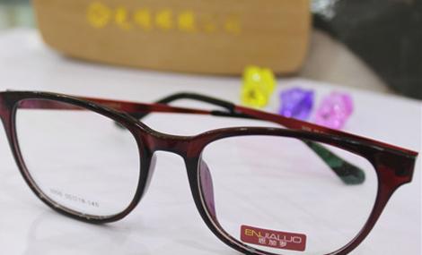 光明眼镜店(天鹅湖万达店)
