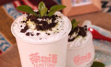 茶物语(欢乐谷店)