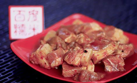 西昌冕宁火盆烧烤