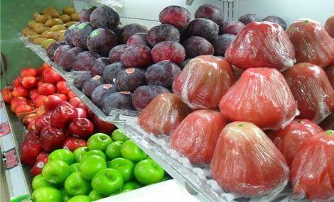 果缘水果店