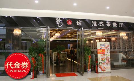 江记海鲜火锅(六一店)