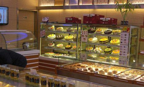 金麦利蛋糕店