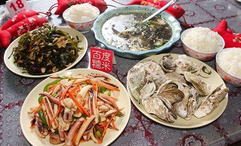 老栈桥传统家常菜馆
