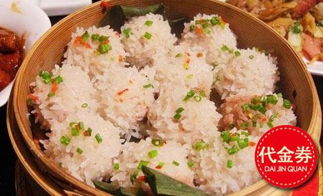 宝旺海鲜菜馆