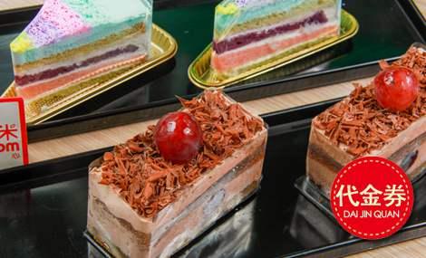 滒润cake蛋糕坊