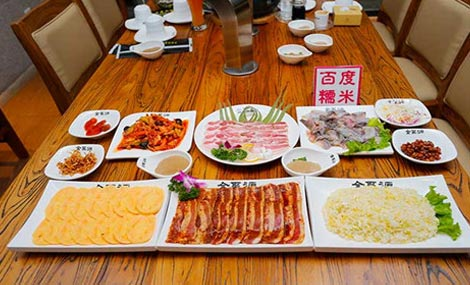 金聚源韩式炭火烤肉
