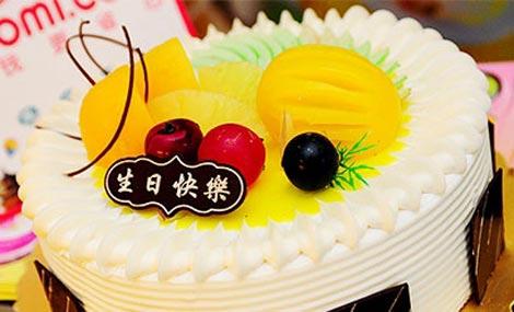 米斯蛋糕(长江路店)