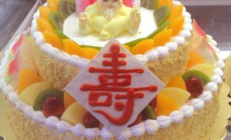 食尚Cake法式甜品DIY龙飞山城店