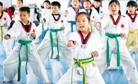 竞技跆拳道馆