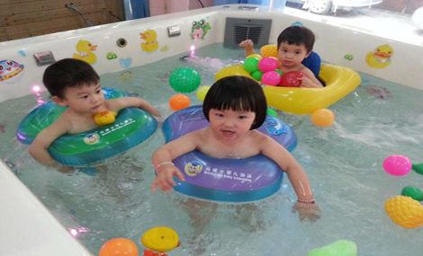 健儿宝贝婴幼儿游泳馆