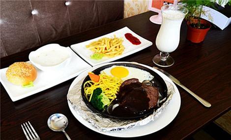西焗士餐厅