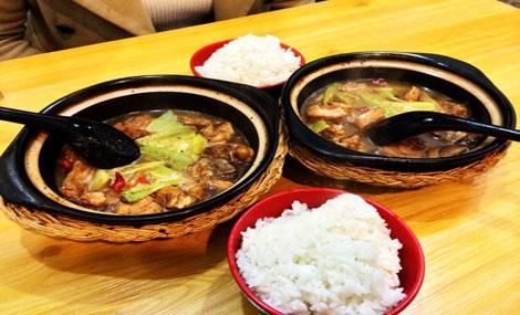 老济南黄焖鸡米饭 - 大图