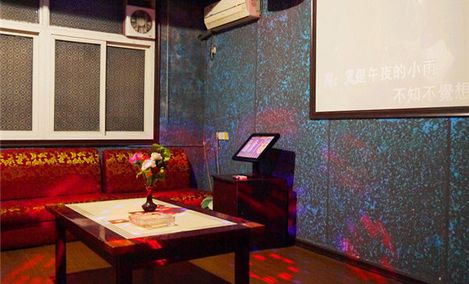 伊香园歌舞厅