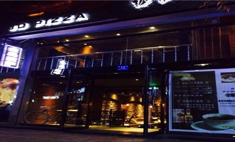 JD Pizza(阿城店)