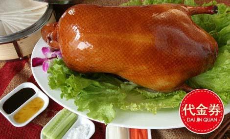 天外天烤鸭店(刘家窑店)