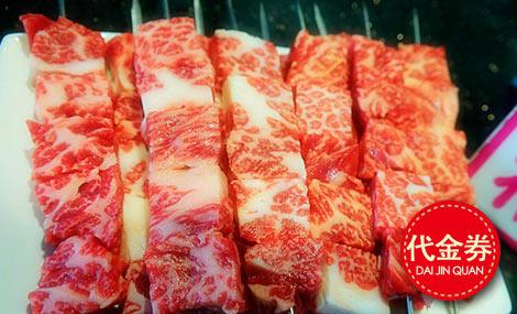 吉兴鲜肉烧烤城