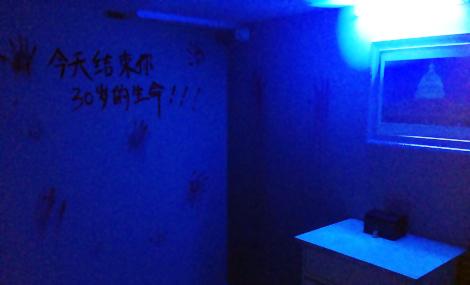 7號基地真人密室逃脱俱乐部