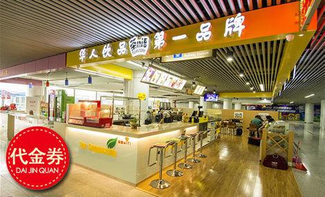 茶物语(龙昆南路店)