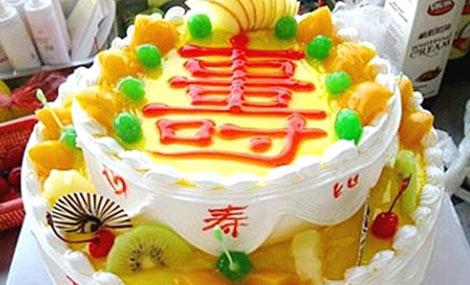 宏宇香都蛋糕城