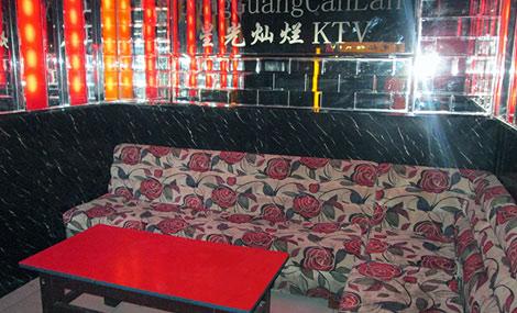 星光灿烂KTV酒吧