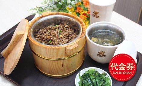 米根炒饭(金宁广场店)