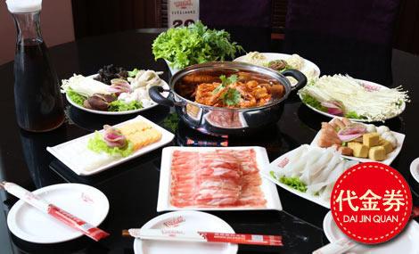 虾吃虾涮(看丹桥店)