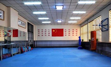 山西省全民健身中心跆拳道馆