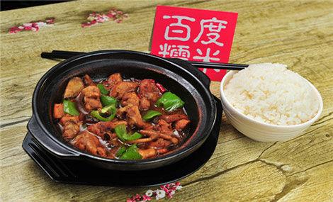 杨铭宇黄焖鸡米饭(新生活摩尔城店)